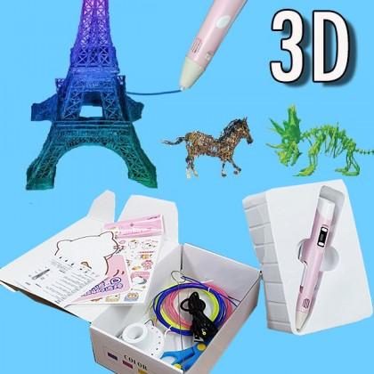 ANTI-SCALD Kids/Children 3D Pen Drawing (Pink)