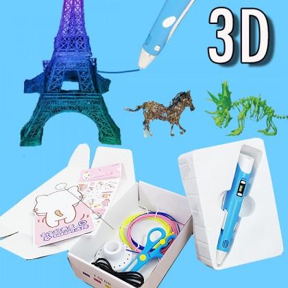 ANTI-SCALD Kids/Children 3D Pen Drawing (Blue)